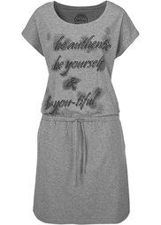 Трикотажное платье с коротким рукавом (индиго) Bonprix