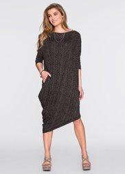Трикотажное платье с карманами (черный с рисунком) Bonprix