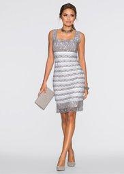 Платье (кремовый/серо-коричневый) Bonprix
