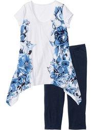 Пижама-капри (бурый/цвет белой шерсти с рису) Bonprix