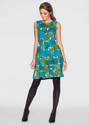 Платье (бирюзовый/зеленый/белый в цвет) Bonprix
