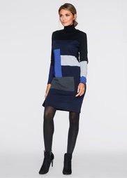 Платье (черный/синий/серый/белый) Bonprix