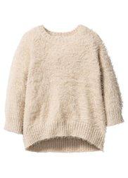 Пушистый пуловер, Размеры  80/86-128/134 (фиолетовый) Bonprix