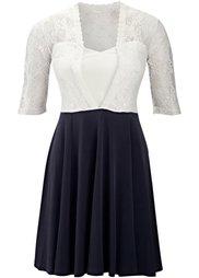 Платье (дымчато-розовый/темно-синий) Bonprix