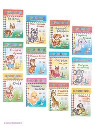 Книги Издательство Алфея