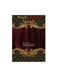 Краски для волос Magic Henna