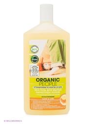 Средства для мытья ORGANIC PEOPLE