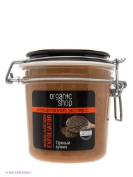 Скрабы Organic Shop