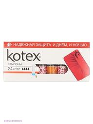 Тампоны гигиенические Kotex