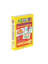 Наборы карточек Робинс