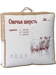 Одеяла ИвШвейСтандарт