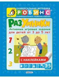 Книги Робинс