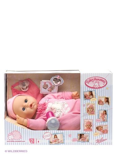 Кукла беби анабель плачет