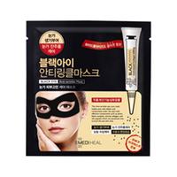 Маска для глаз Beauty Clinic