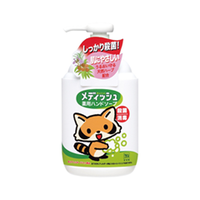 Жидкое мыло Cow Brand (Gyunyu Sekken)