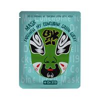 Тканевая маска Baviphat