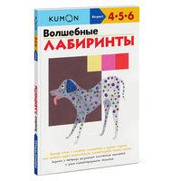 Волшебные лабиринты KUMON, Манн, Иванов и Фербер