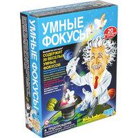 Умные фокусы, 4M 00-03265