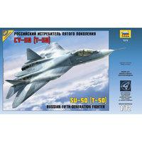 """Сборная модель истребителя СУ - 50"""", Звезда"""
