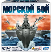 "Игра ""Морской Бой"", Hasbro"