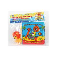 """Книга для ванной с игрушкой """"Животные жарких стран,  Львёнок и Черепаха"""", Умка"""