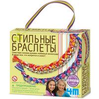 """Набор """"Стильные браслеты"""" 4M"""