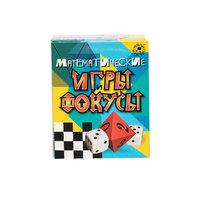 """Набор """"Математические игры и фокусы"""" Мини Маэстро"""