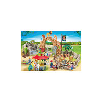 Мой большой зоопарк, PLAYMOBIL Playmobil®