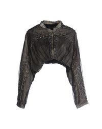 Куртка Iris VAN Herpen