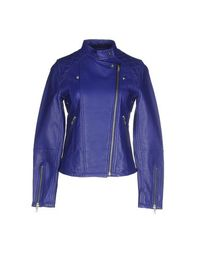 Куртка Essentiel