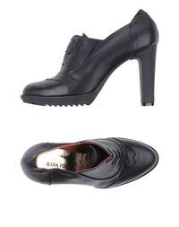 Обувь на шнурках Ilian Fossa'