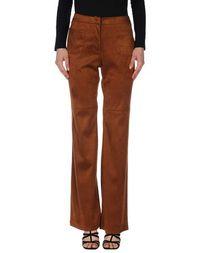 Повседневные брюки Christiane Road