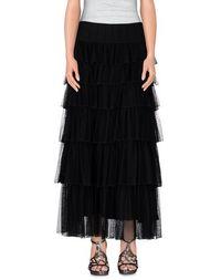 Длинная юбка Valentino Roma