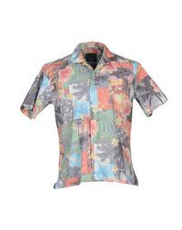 Pубашка Gitman Bros.