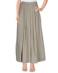 Длинная юбка Pauw