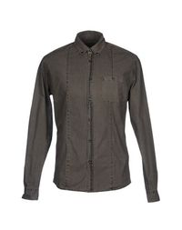 Рубашка с длинными рукавами Drykorn