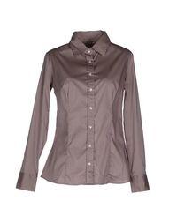 Рубашка с длинными рукавами Entre Amis