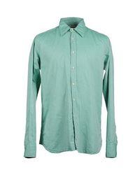 Рубашка с длинными рукавами Bevilacqua