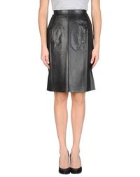Кожаная юбка Lagerfeld