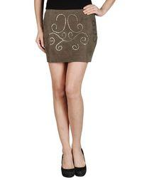 Кожаная юбка Haute Hippie