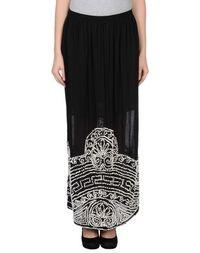 Длинная юбка GAT Rimon