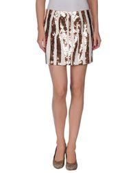 Мини-юбка Custommade•