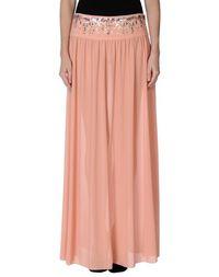 Длинная юбка Pinko Skin