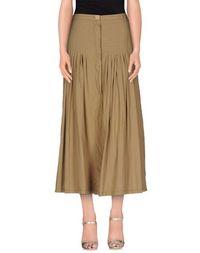 Длинная юбка Henry Cotton's