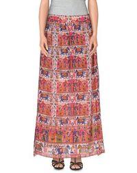 Длинная юбка Tolani