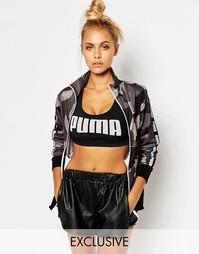 Спортивная куртка на молнии с серым камуфляжным принтом Puma