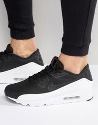 Кроссовки Nike Air Max 90 Ultra Moire 819477-011 - Черный