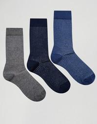 Набор из 3 пар строгих носков в рубчик ASOS - Синий