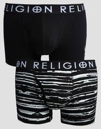 Комплект из 2 пар боксеров-брифов Religion - Серый