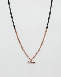 Черное ожерелье-цепочка Icon Brand - Черный